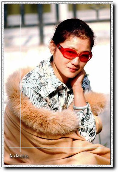 笑梅-2005的照片